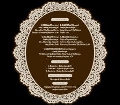 menu-cyprus-02